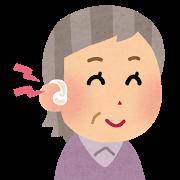 補聴器相談医