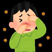 当院のアレルギーの対応について