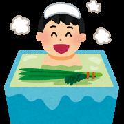 発熱と入浴について