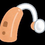補聴器外来