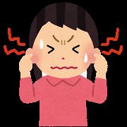 耳鳴りへの対応