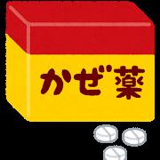 アスベリン アスベリン(チペピジン)の副作用と豆知識【せき止め】 ~